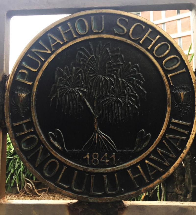 punahu-school-logo