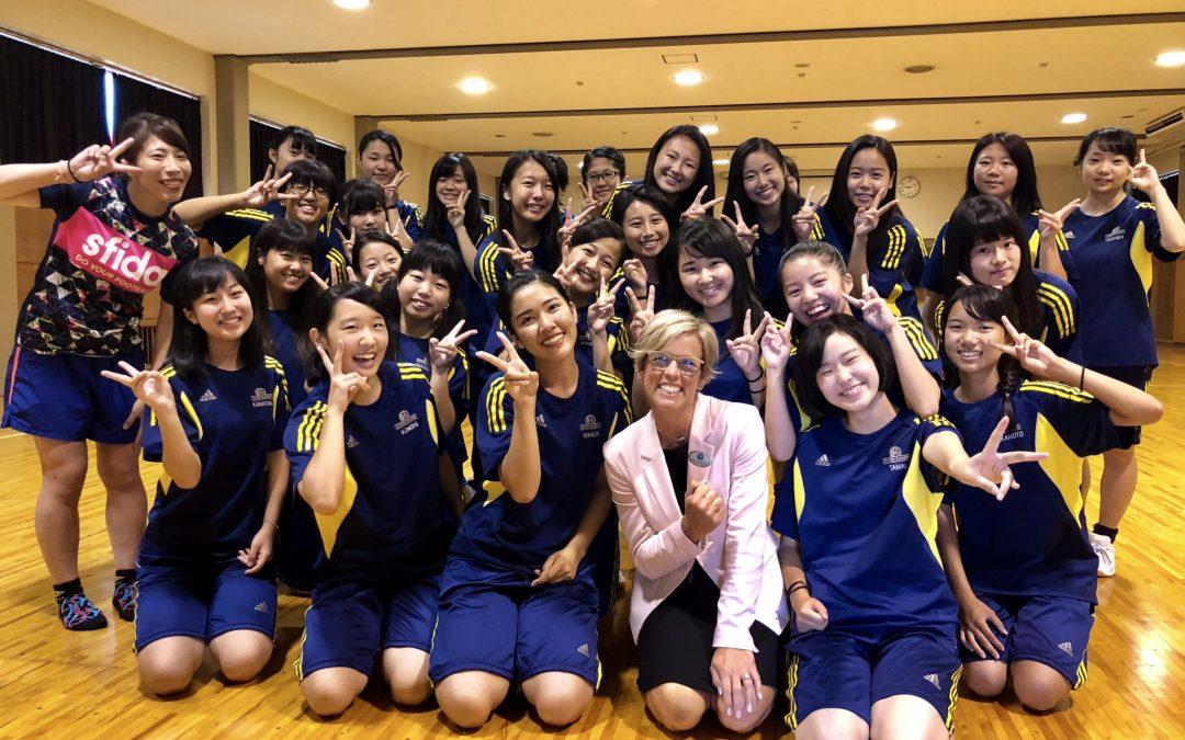 Cultural exchange between VR Schools and Kyoto Gakuen in Kyoto, Japan